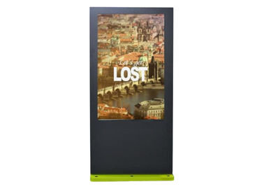 China Free Standing Outdoor Digital Signage Displays Safe Glass Sunlight Readable supplier