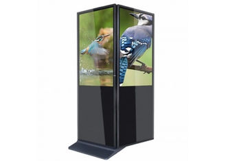 China Metal Vertical Outdoor LCD Digital Signage Double Sides Weather Proof  supplier