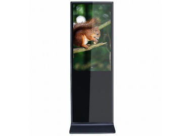 China High Definition LCD Digital Signage Display With Air Conditioner Cooling System supplier