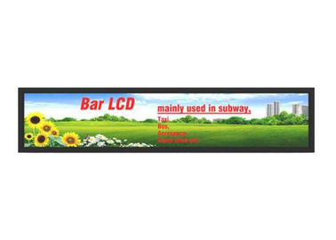 China Energy Saving LCD Bar Display , Ultra Wide LCD Panel 46W For Hospital supplier