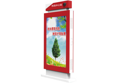 China Stable Operation Digital Signage Video Wall , Multi Screen Display Wall For Airport supplier