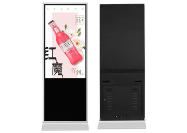 China 43 inch/49 inch/55 inch/65 inch/98 inch vertical advertising machine supplier