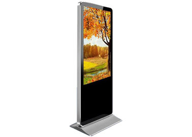China Customizable LCD Touch Advertising Machine of Various Sizes supplier