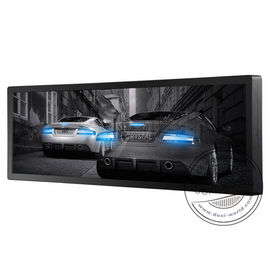 China 43.8 inch 4KLCD long screen highlighting outdoor advertising machine supplier