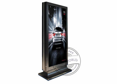 China 65 Inch Floor Standing Advertising Machine Waterproof Aluminum Case Customized Design supplier