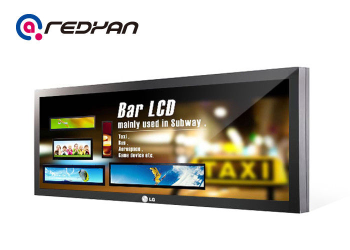 1 / 2 Cut 32 Inch HD Stretched LCD Display For Bus Station , RS2 Windows OS