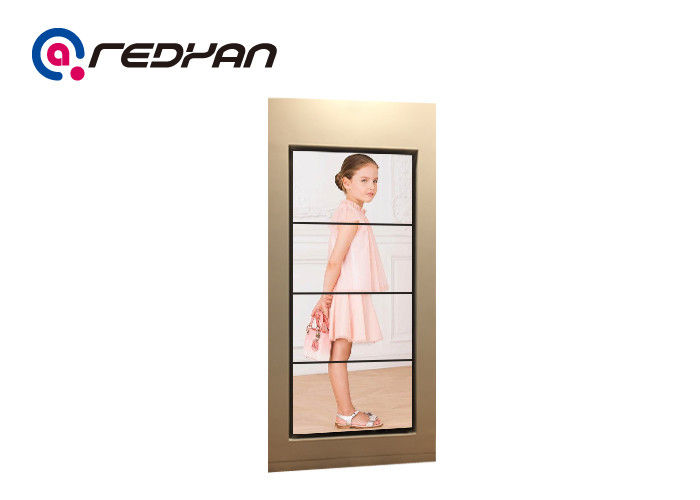 Shopping Mall Video Wall Digital Signage Wall Mount , Samsung LCD Video Wall Screens