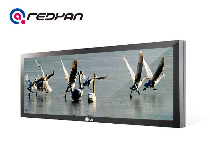 50/60HZ LCD Media Player , Ultra Wide Bar Stretched Display With 1500cd Brightness