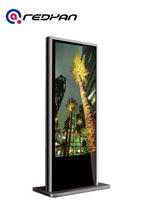 Outdoor LCD Display High Brightness 2000nits Sunlight Readable Standing Digital Signage