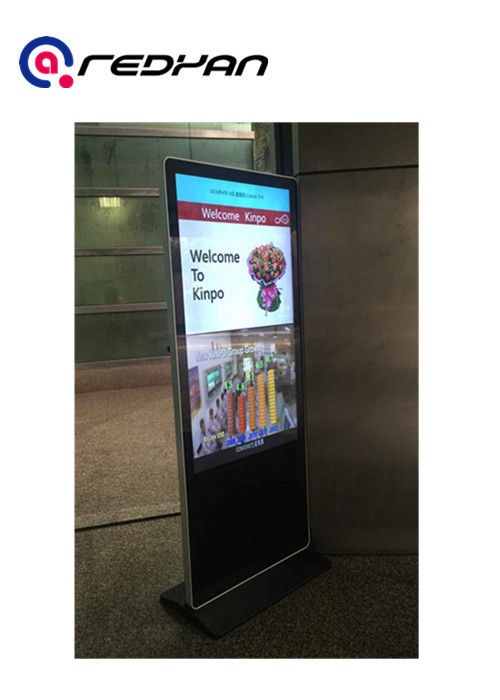 55 inch Indoor WIFI LCD Display IR touch Standing Kiosk Android OS Digital Signage