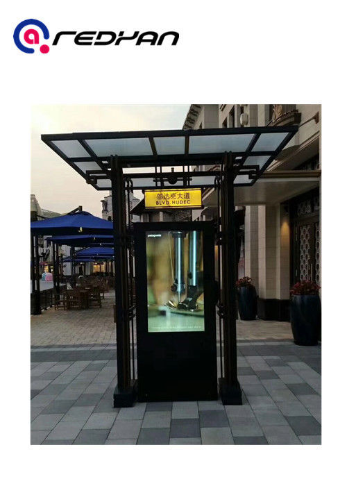 55 Inch Outdoor Digital Signage LCD Display Street Totem with Roof , Outlet Map Guide