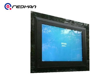 High Brightness 55 inch Outdoor Video Wall Digital Signage Bezel 3.5 mm IP 65 Waterproof