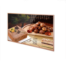 China LCD PC Wall Mounted Advertising Display , Digital Wall Screen Exterior Remote 22 Inch factory