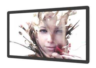 High Definition Outdoor LCD Digital Signage High Temperature Resistant Full HD LCD Panel