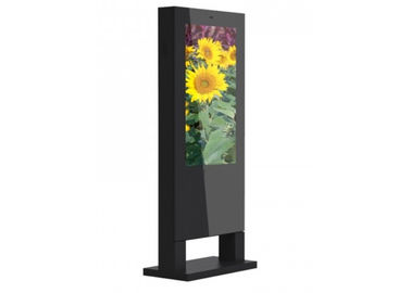 China Infrared LCD Touch Screen Kiosk , Digital Signage Outdoor Screens Android OS factory