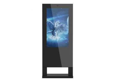 China Commercial Outdoor LCD Digital Signage High Performance Energy Efficient factory