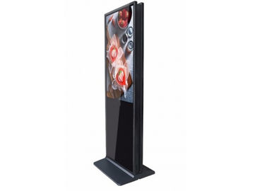 China Anti Corrosion Standalone Digital Signage , Digital Advertising Signs Sunlight Readable factory