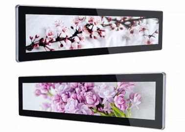 Outdoor Stretched LCD Panel , Ultra Wide Stretched Displays High Definition