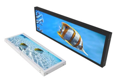 China Dustproof Extra Wide LCD Monitor , Stretched Bar LCD Display Pcap Foil Touch factory