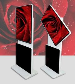 "China Interactive Outdoor LCD Digital Signage Touch Screen 55"" Rotating Kiosk 200 Watt factory"
