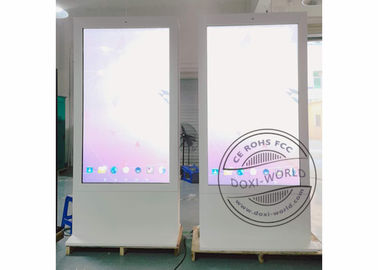 China High Definition Outdoor LCD Digital Signage 70 Inch 2000CD/m² 1920×1080 Resolution factory