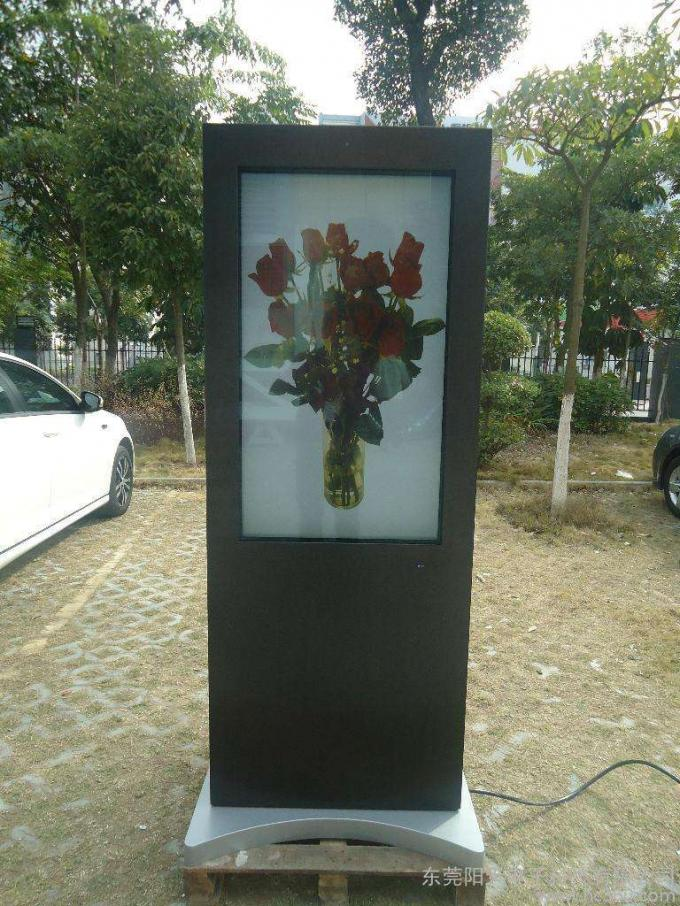 IP65 Waterproof Floor Standing Digital Signage 2000nits High Definition Anti Burglar Display