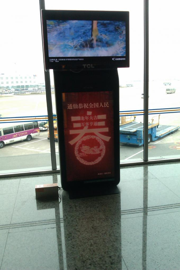 IP65 Waterproof Lcd Display Touch Screen Digital Signage For Gas Station