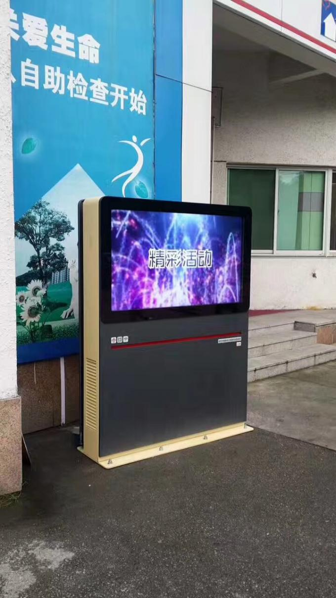 Standing Semi Outdoor Digital Signage , Map Guide Shopping Mall Kiosk