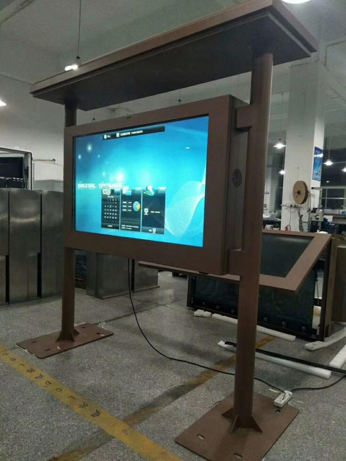 Horizontal Landscape Outdoor Digital Signage IP65 Waterproof 1.5mm SPCC Frame