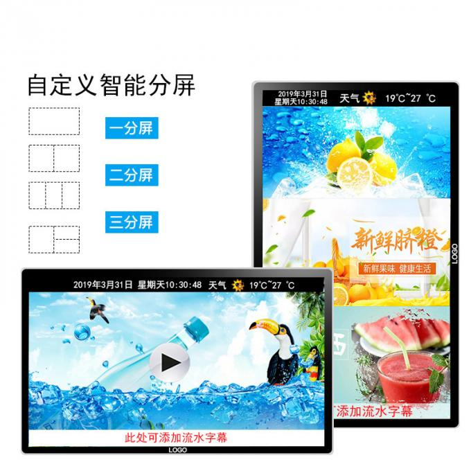 Vertical Digital Signage LCD Display , LCD Advertising Screen Windows OS 46 Inch